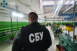 Фото: — <span>Колишнє керівництво провідного заводу імпортувало застаріле обладнання на $1,7 млн</span>