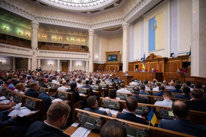 Оприлюднено порядок денний позачергового засідання Ради