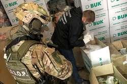 Фото: — <p>Суд санкціонував проведення обшуків, які пройшли на восьми об'єктах у Київській, Харківській і Полтавській областях</p>