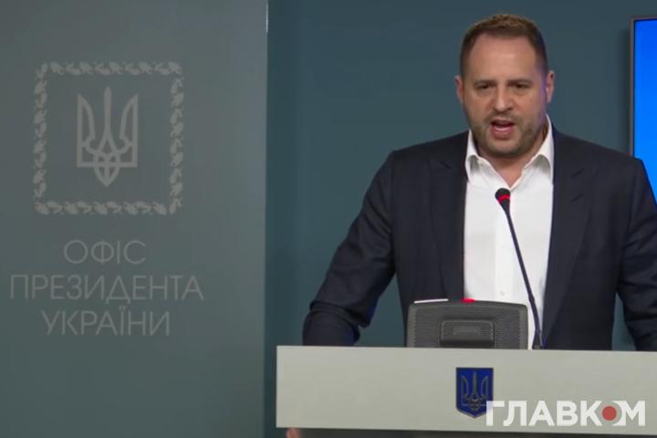 Андрій Єрмак проводить брифінг - Керівник Офісу президента Андрій Єрмак дає онлайн-брифінг