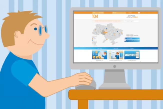 «Рівнегаз збут» спростив для своїх клієнтів доступ до онлайн-сервісів - Клієнти «Рівнегаз збут» отримали швидку реєстрацію в Особистому кабінеті