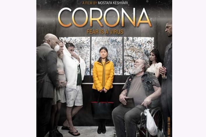 ФильмCorona описывает время, когда начиналась пандемияCovid-19 - Снят первый фильм о Covid-19