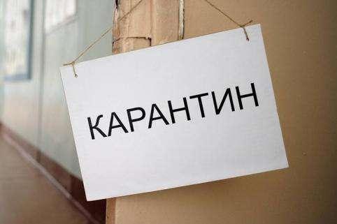 За порушення карантину на Львівщині склали майже 100 протоколів - На Львівщині за порушення карантину склали майже 100 протоколів