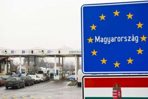 Угорщина змінила правила транзиту для тих, хто їде через її територію - Угорщина змінила правила перетину кордону для українців, які повертаються додому