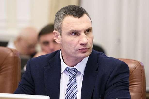 Кличко: У Києві карантин може закінчитися за два тижні