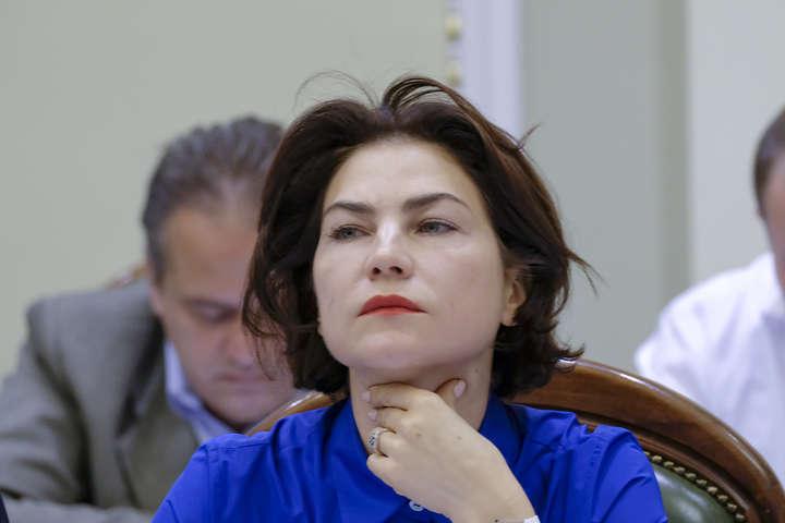 Генпрокурорка запостила сексистське фото. Адресат – невідомий