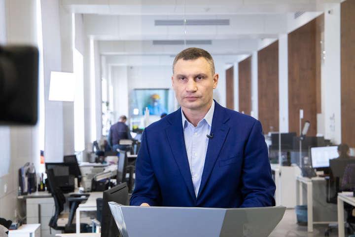 Мер Віталій Кличко щоденно дає онлайн-брифінг - Жорсткий карантин у Києві: Кличко інформує про ситуацію в місті