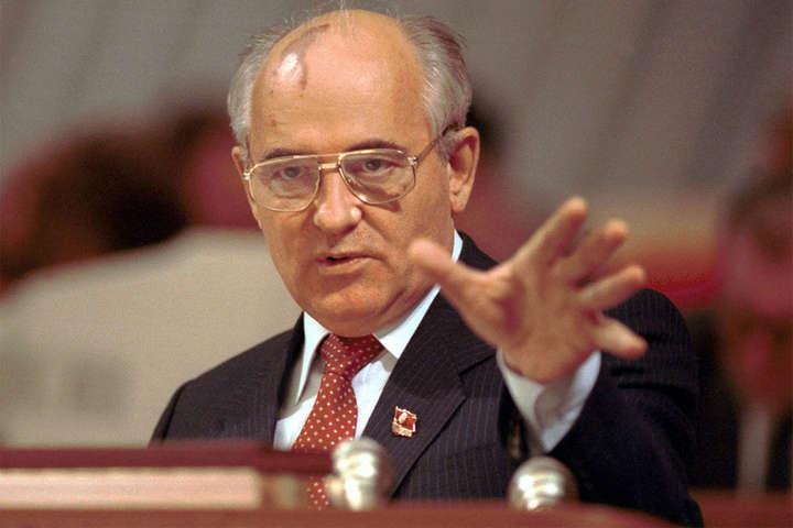 Українська вчителька про Горбачова: «По різному до нього ставляться. З одного боку він сприяв демократії. З іншого - розвалив країну…» - Всеукраїнська школа онлайн. Перші уроки історії шокували