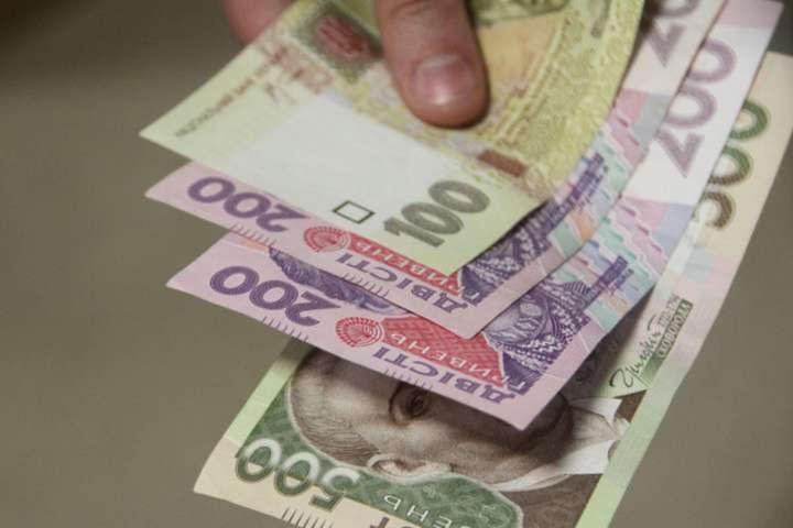 Пенсіонерам обіцяли доплату в розмірі тисяча гривень - Пенсіонери отримають по тисячі гривень після того, як Рада передбачить ці кошти в держбюджеті, - ПФУ