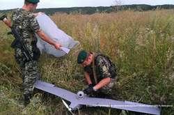 Фото: — <p>Збитий безпілотний літальний апарат «Застава» призначений для ведення розвідки та коригування вогню</p>