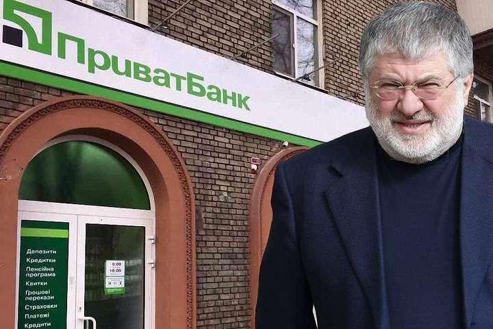 Чи дійсно Коломойський так сильно хоче повернути собі Приватбанк?