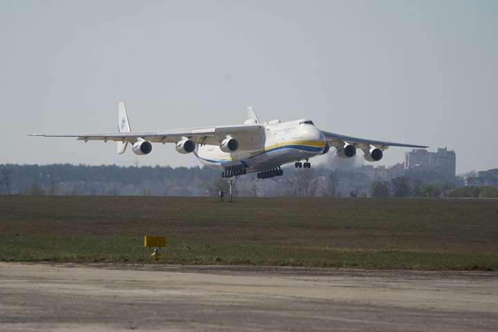 <span>Літак АН-225 &laquo;Мрія&raquo; з рекордним об'ємом медичного вантажу для боротьби з коронавірусом прибув в Україну 23 квітня</span> - В Офісі президента пояснили, як медичні маски з літака «Мрія» потрапили в «Епіцентр» Гереги
