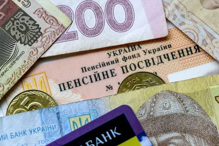 Кто получит прибавку к пенсии в мае потребительская корзина на 2014 год в казахстане