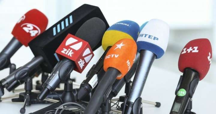 Нардепи відправили закон про медіа на доопрацювання