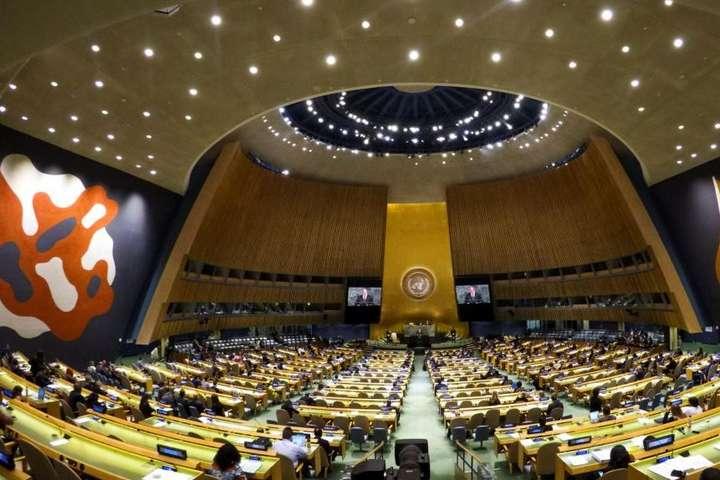 Україна в ООН вимагає від Росії припинити порушення прав жителів Криму — Україна в ООН вимагає від Росії припинити порушення прав жителів Криму