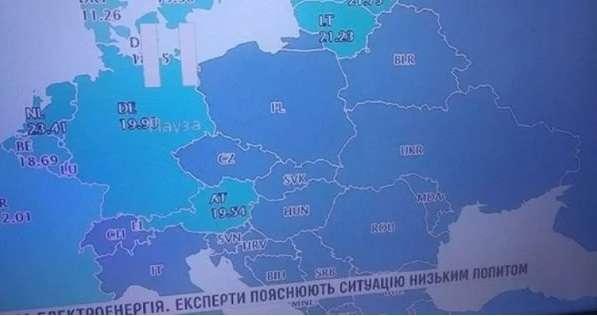 Нацрада перевірить телеканал«1+1» — Нацрада перевірить «1+1» через показ в ефірі карти України без Криму