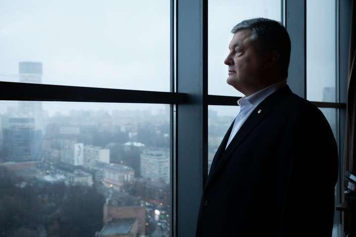 ГБР определило необходимость прибытия Петра Порошенко на допрос как срочную - ГБР вызвало Порошенко на допрос о контрабанде