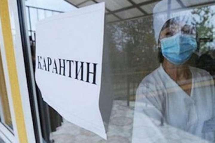 Вісім областей України не зможуть послабити карантин з 22 травня — У МОЗ оновили список регіонів, яким заборонено послаблювати карантин