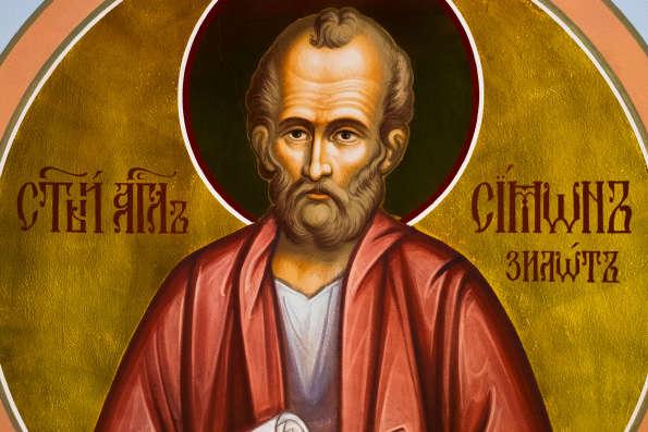 23 травня пам'ять ап. Симона Зилота, свт. Симона, єп. Володимирського і Печерського - 23 травня: яке сьогодні свято - прикмети і традиції