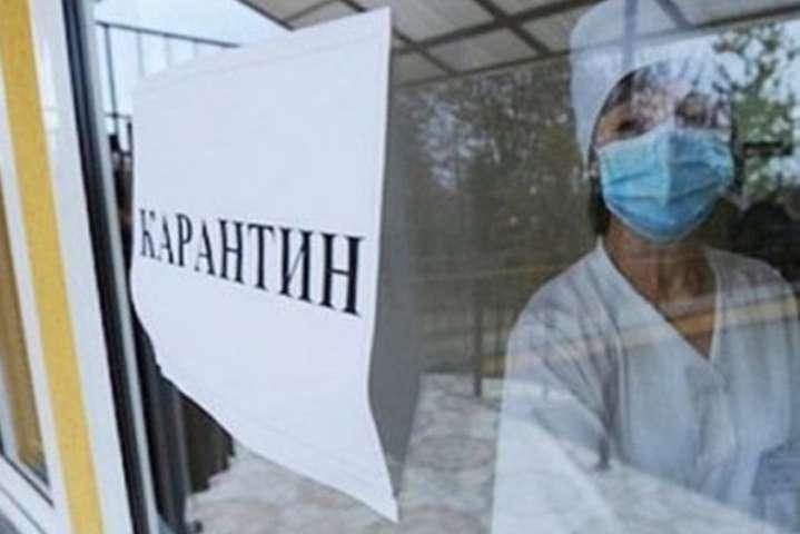 В Минздраве обновили список регионов, которым запрещено ослаблять карантин