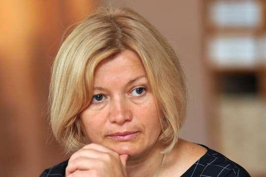<p>&laquo;Інтерв&rsquo;ю з Гіркіним принижує почуття родин загиблих на Донбасі&raquo; — Геращенко</p> <p> — Поява в ефірі маріонеток ФСБ має на меті зняття з Кремля відповідальності за агресію, – Геращенко»></p></div> <div class=