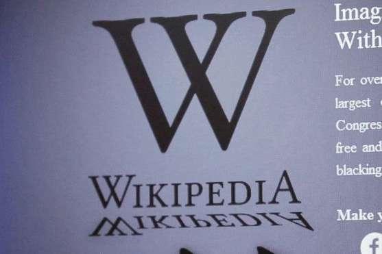 У Вікіпедії встановлено нове правило боротьби з «токсичною поведінкою» - У Вікіпедії встановлено нове правило боротьби з «токсичною поведінкою»