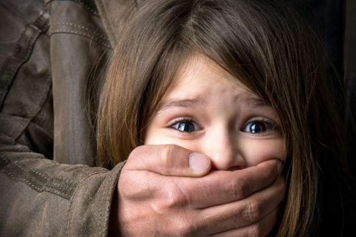 pЧоловіку, який розбещував дітей, повідомлено про підозру/p - На Львівщині чоловік розбещував дітей