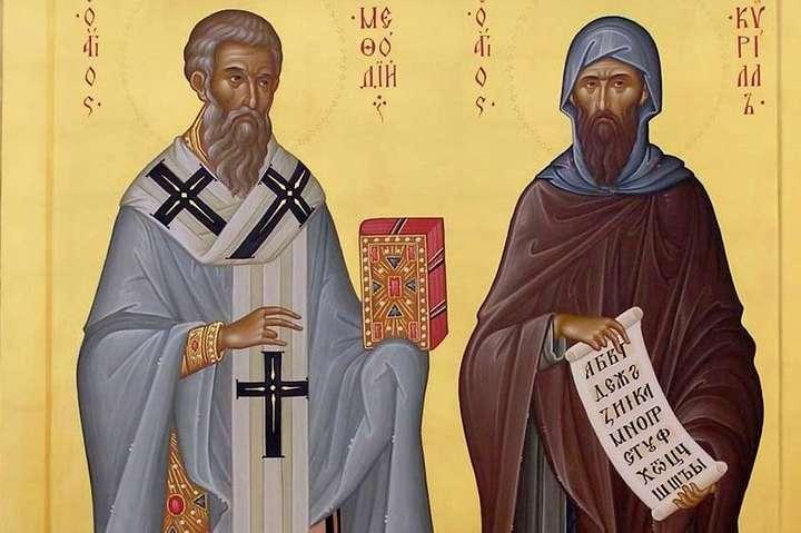 24 травня - святих рівноапостольних Кирила і Мефодія - 24 травня – яке сьогодні свято: традиції, заборони і прикмети