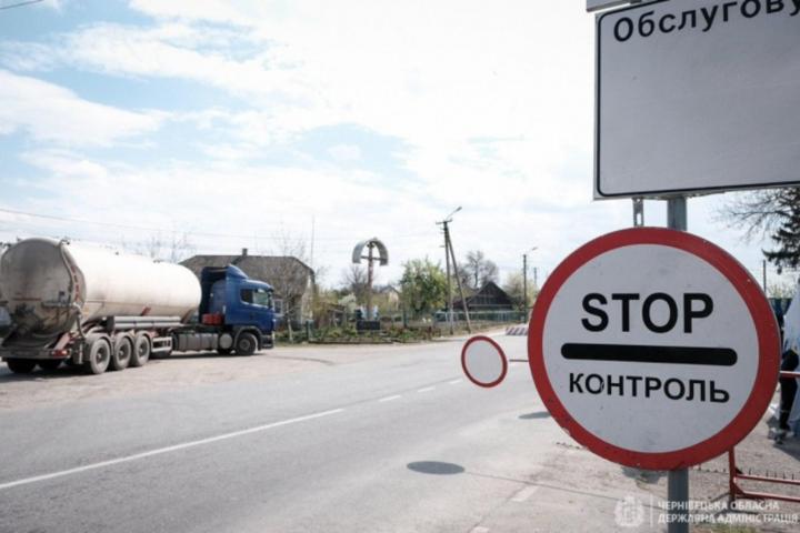 На Буковині сьогодні припиняють діяти «карантинні» блокпости