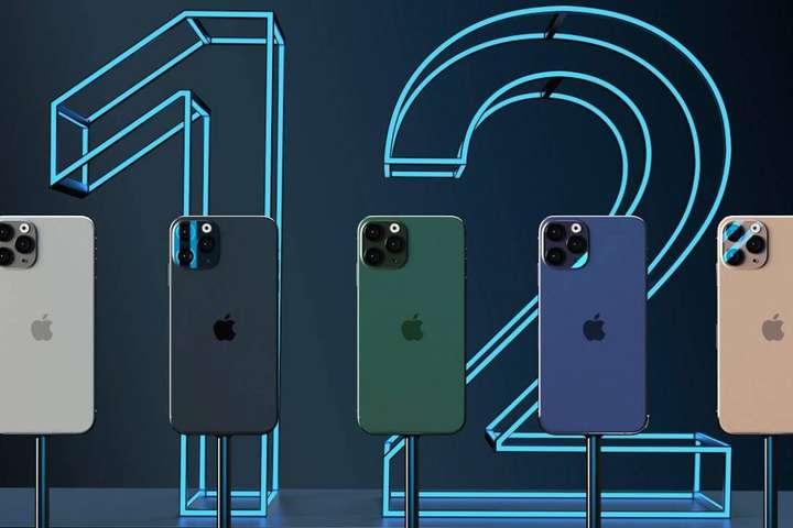 iPhone 12 з екраном діагоналлю 5,4 дюйма коштуватиме $649 або $699 - Нові моделі iPhone 12: ЗМІ дізнались характеристики та вартість пристроїв