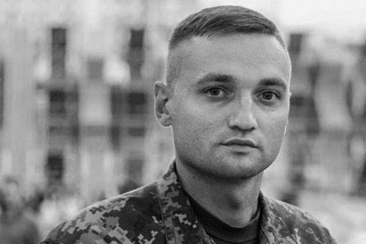 <p>Народний герой Владислав Волошин (1988 — 2018)</p>