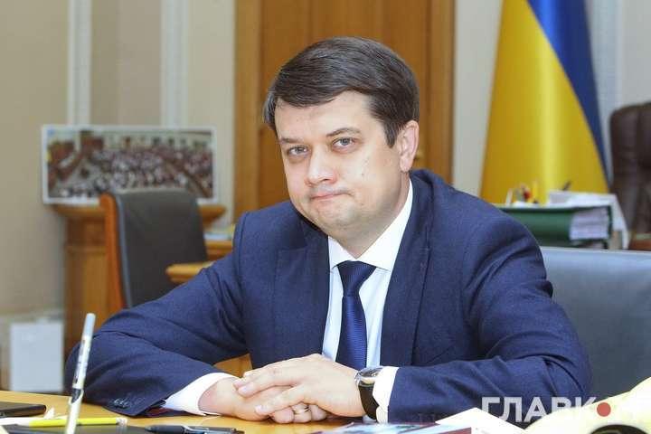 Разумков наголосив, що це не розширення повноважень, а приведення повноважень парламенту у відповідність до чинного законодавства - Разумков пояснив, чому депутати хочуть самостійно звільняти міністрів