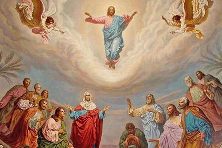 28 мая: Вознесение Господне, приметы и запреты - Главком