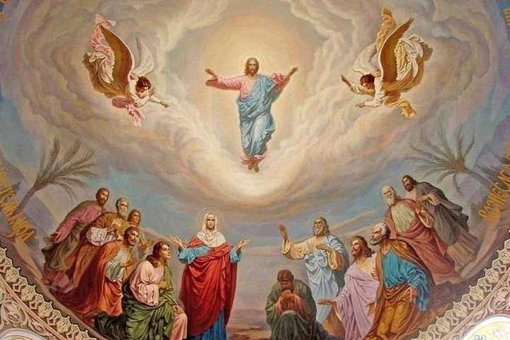 Сьогодні – Вознесіння Господнє: що не можна робити в цей день - Главком