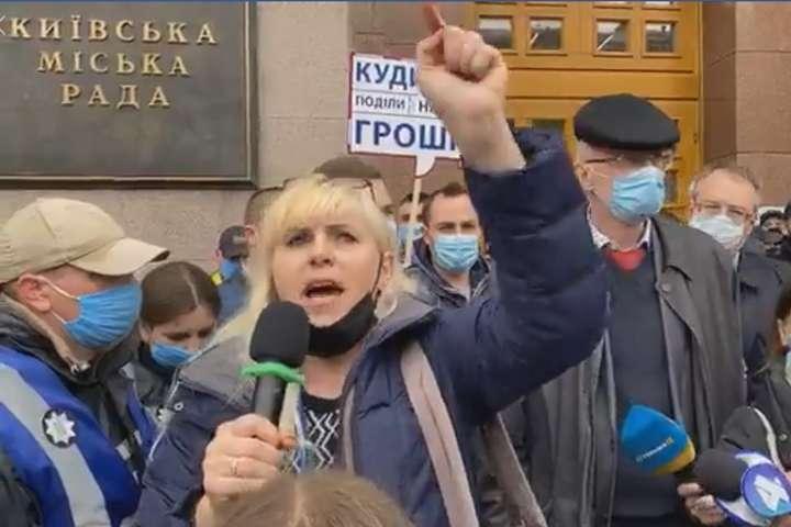 Мітинг інвесторів під Київрадою - Мітингувальники звільнили Хрещатик і рушили на переговори в мерію