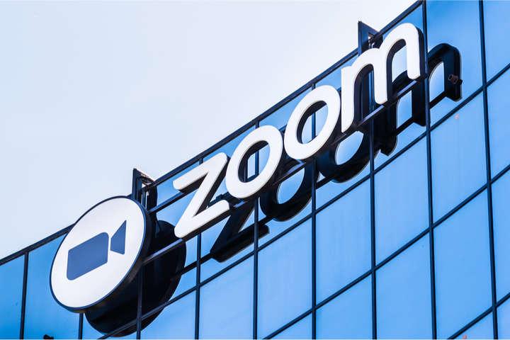 Zoom за время пандемии подорожала до $50 млрд - Цена компании Zoom за время пандемии взлетела до $50 млрд