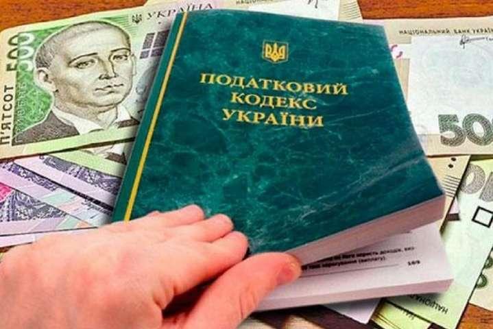 Законпро зміни до Податкового кодексуобговорюється з метою корегування