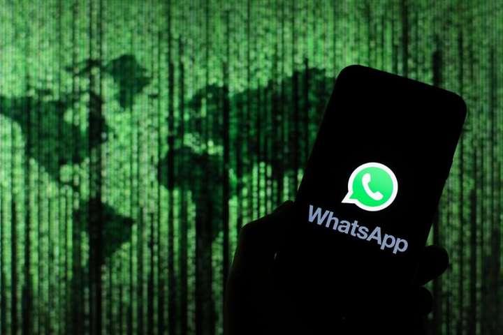 Користувачів WhatsApp попередили про нову схему шахрайства - Користувачів WhatsApp попередили про нову схему шахрайства