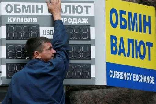 <span>Долар подешевшав ще на 5 копійок</span> - НБУ 2 червня знизив офіційний курс долара