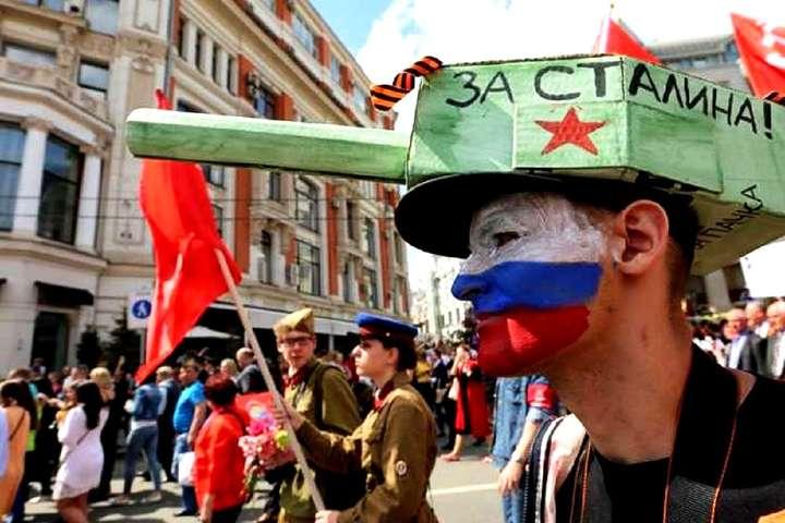 В кінці червня на Росію чекають 10 днів божевільного побєдобєсія
