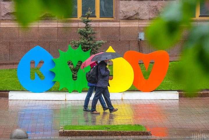 <br />Май в Киеве был холодный - Аномалии погоды: весна в Киеве закончилась, а метеорологическое лето еще не наступило