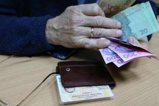 Украинским пенсионерам облегчили жизнь: что изменилось