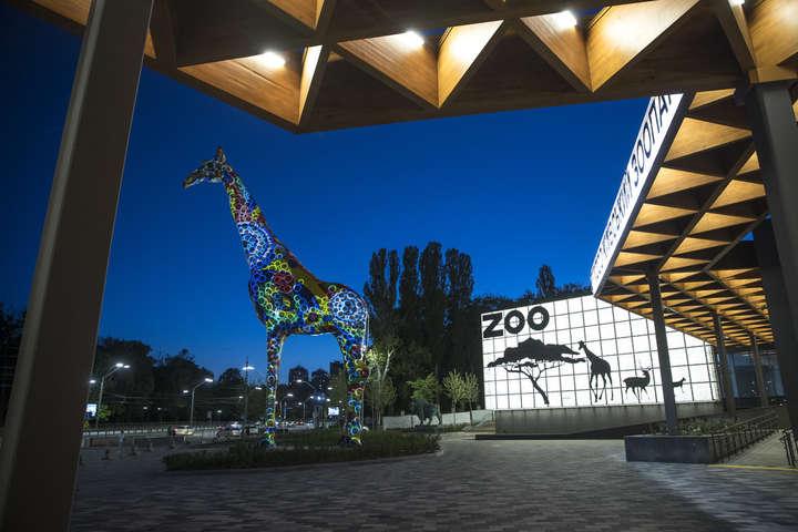 23 травня київський зоопарк відновив роботу після першої черги реконструкції — ДАБІ не дала дозвіл на третю чергу реконструкції Київського зоопарку