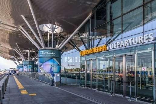 В аеропорту «Бориспіль» «замінували» літак