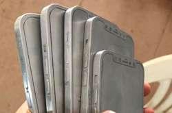 Фото: — Новинки iPhone отримають прямі бічні грані: такий же дизайн використовувався ще на iPhone 4