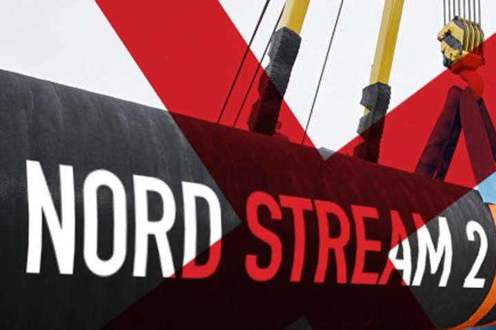 <p>Nord Stream-2 загрожує енергетичній безпеці ЄС, – польська євродепутатка</p> — Польська депутатка закликала Єврокомісію до рішучої реакції у справі лобіювання «Північного потоку-2» в ЄС