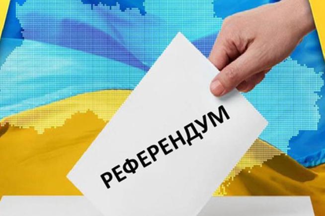 18 червня депутати підтримали у першому читанні законопроєкт про референдум - У Раді розповіли, скільки коштуватиме проведення всеукраїнського референдуму