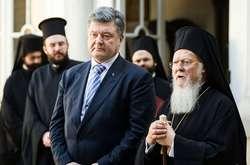 Фото: — Петро Порошенко і Вселенський патріарх Варфоломій, Стамбул, 2016 рік