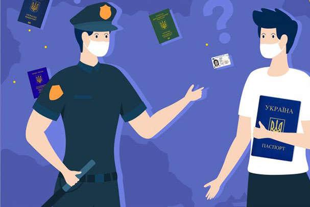 В Україні стало реальністю заробити чималенький штраф за прогулянку без документів — Без документів – не висувайтеся. Суди масово виписують 17 тис. грн штрафу порушникам карантину