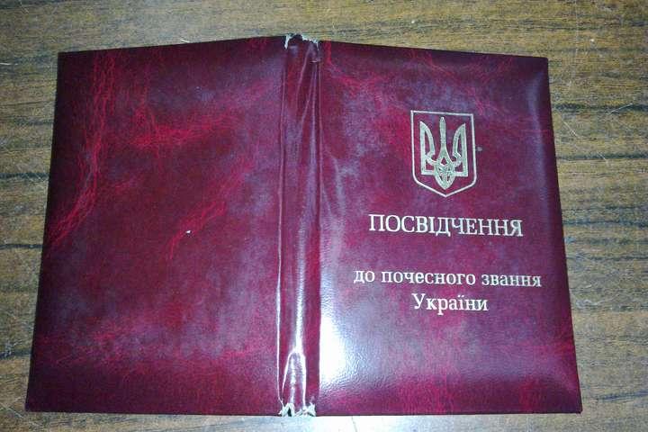 Почесні «Звання» від держави для митців - ганебний пережиток радянського минулого